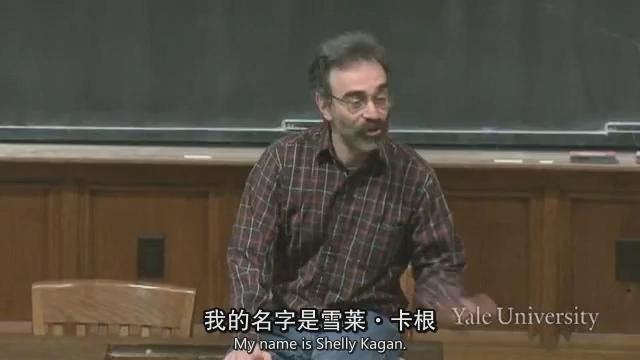 林宥嘉克服恐高症