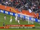 [女足世界杯]美国淘汰新贵 12年后再度冲冠