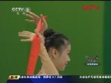 [大运会]中国队获得艺体集体全能冠军
