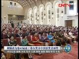 《新闻联播》 20110826 19:00HD
