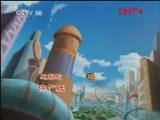 虹猫蓝兔历险记2 银河剧场 20110828