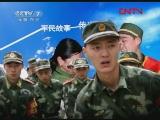 [和平年代]追寻转战陕北之路(一)(20110829)