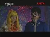 巴啦啦小魔仙48 魔仙彩石 第一动画乐园 20110902