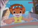 虹猫蓝兔海底历险记7 银河剧场 20110902