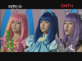 巴啦啦小魔仙52 人间小魔仙 第一动画乐园 20110907
