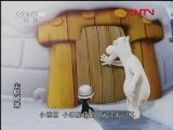 企鹅部落 太阳能充气泳衣(上) 20110912