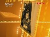 [百战经典]《回望辛亥》——刺客列传(20111008)