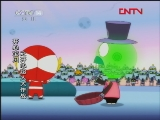 开心宝贝之开心超人大作战 大胃王挑战赛 动画大巴4号 20111025