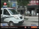 <a href=http://news.cntv.cn/society/20111031/101734.shtml target=_blank>[超级新闻场]吧台里偷手机 芜湖作案合肥落网</a>