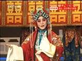 第六届中国京剧艺术节开幕仪式 3/3