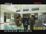 2013年03月06日 - 飘逸人生 - 逸仙居音画苑