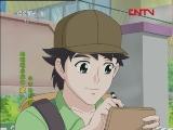 巴啦啦小魔仙之彩虹心石 28 小千的愿望 第一动画乐园(下午版) 20111115