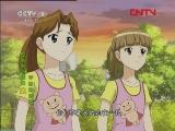 巴啦啦小魔仙之彩虹心石 30 不败的篮球 第一动画乐园(下午版) 20111117