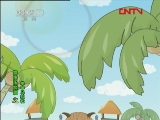 喜羊羊与灰太狼之给快乐加油 第39集 羊羊马拉松 20111120