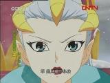 巴啦啦小魔仙之彩虹心石 36 再见彩虹 第一动画乐园(下午版) 20111123
