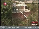 "<a href=http://news.cntv.cn/society/20111125/103374.shtml target=_blank>[看东方]江西赣州:稀土私挖盗采""逼退""乡村</a>"