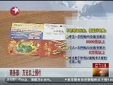 <a href=http://news.cntv.cn/society/20111125/103364.shtml target=_blank>[看东方]商务部:万元以上预付卡需实名购买 购卡信息至少存5年</a>