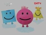 《小小智慧树》 20111220【高清HD】