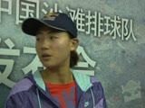 <a href=http://sports.cntv.cn/20111226/117369.shtml target=_blank>薛晨张希接受采访</a>