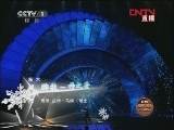 魔术:《牌技-神之手》 2012元旦晚会