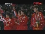 《2011CCTV体坛风云人物颁奖盛典》 20120115 (2)