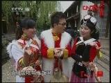 《味·道》 20120119 食在乡 丽江(下)