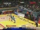 <a href=http://sports.cntv.cn/20120119/108349.shtml target=_blank>[CBA]莫里斯封盖JR史密斯领衔第26轮五佳球</a>