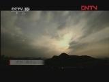 百年南社(五)[探索发现] 20120120