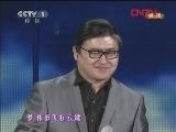 央视龙年春晚高清视频全集