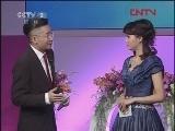 [购时尚]春节特别节目:美丽新娘第二场(20120126)