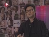 《杨澜访谈录》 20120127 汪峰:生有所求(下)