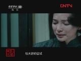 [第10放映室]华语电影新力量 商业片导演(上)