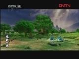蓝猫龙骑团之炫迪传奇76 最终决战 动画梦工场 20120128