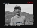 中国空军秘档 东北老航校风云录 第一集 [发现之路]