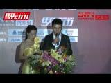 """""""中国商用车年度风云榜2012""""年度企业榜单客车组"""