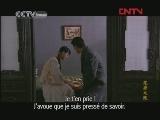 La maison seigneuriale des Fan Episode 10