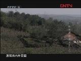 国家宝藏 上集 敛金藏玉梁王墓 [发现之路]20120206