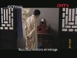 La maison seigneuriale des Fan Episode 18