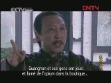 La maison seigneuriale des Fan Episode 20