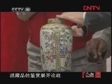 我本顽痴(下)王刚 [人物] 20120208