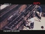 《发现之路》 20120210 国家宝藏 曾侯乙编钟