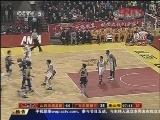 <a href=http://sports.cntv.cn/20120213/106592.shtml target=_blank>[CBA]皮克特完美进攻领衔第33轮精彩五佳球</a>