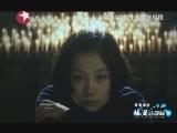 《杨澜访谈录》 20120217 刘恒:编剧 作家 大好人(上)