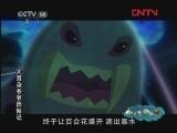 《动画乐翻天》 20120305