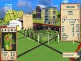 《海岛大亨4》摩登时代游戏预告