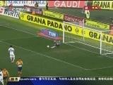 <a href=http://sports.cntv.cn/20120305/106413.shtml target=_blank>[意甲]第26轮:莱切2-2热那亚 比赛集锦</a>