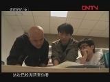 活力中国·野生动物摄影师 00:23:47