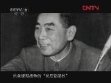 上甘岭-最长的43天 第六集 突破封锁线 [历史传奇]