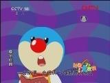 摩尔庄园1  乐乐侠 动画大放映-国产优秀动画片 201203010