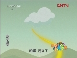 摩尔庄园5  菩提大伯的一天 动画大放映-国产优秀动画片 201203012